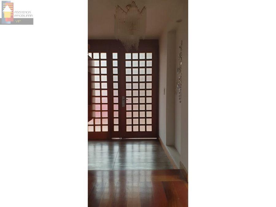 venta casa san jose de bavaria conjunto cerrado