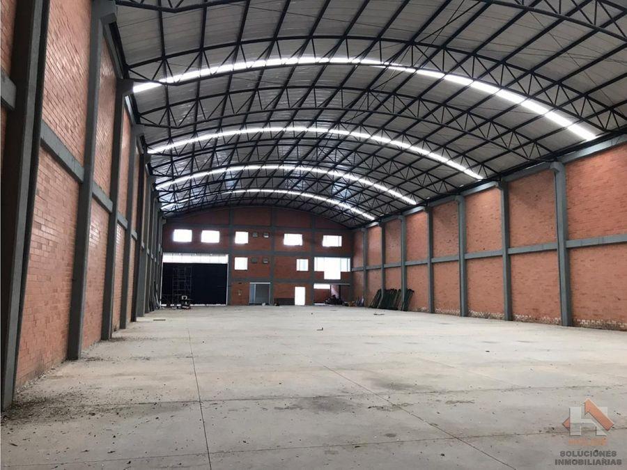 bodega en venta 2271m2 mosquera parque industrial