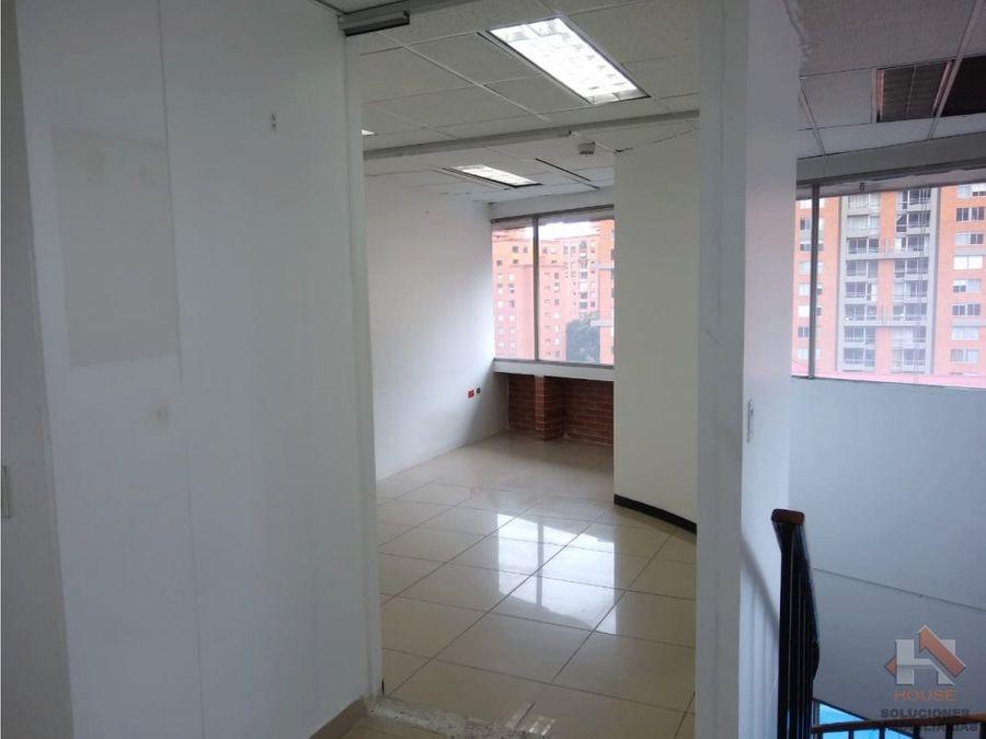 oficina en arriendo centro internacionalbogota