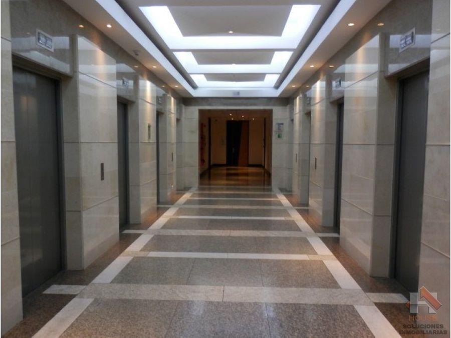 oficina en arriendo amoblada santa barbara edificio inteligente