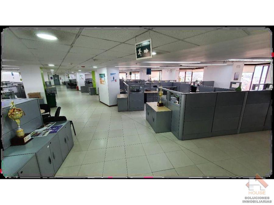 oficina en arriendo con opcion de mobiliario centro internacional