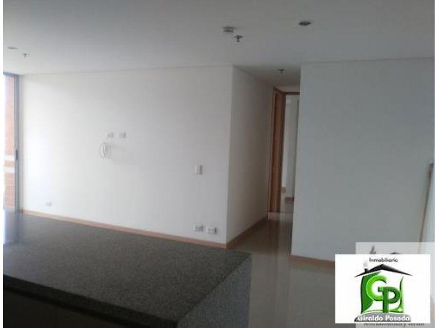 vendo apartamento en el sector de sumericana