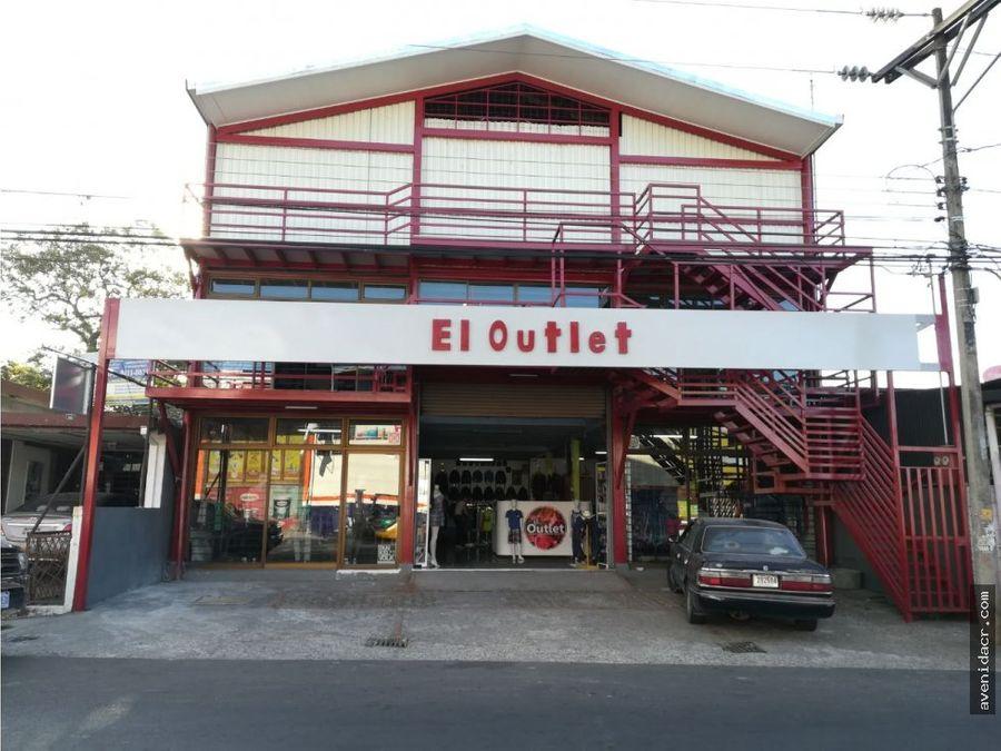 vendo local comercial en atenas centro 34 082 0010