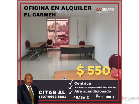 alquiler de oficina en el carmen 1052 sc11 jg