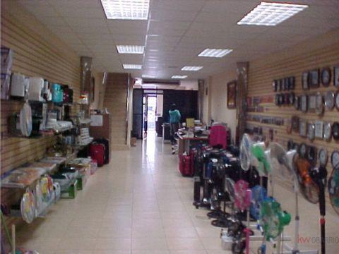 venta de showroom en zona libre de colon eb
