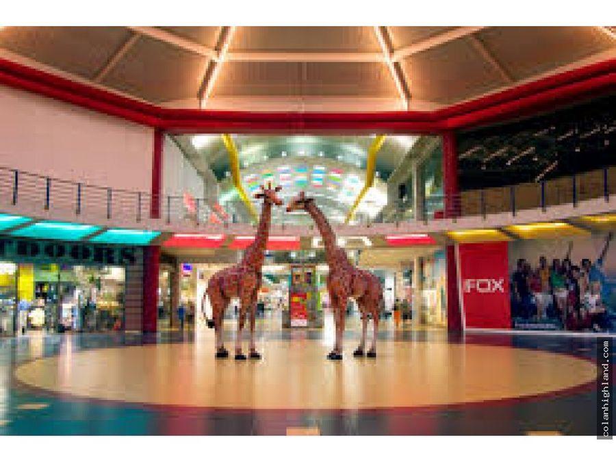 se vende local comercial en albrook mall