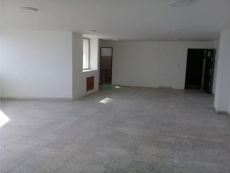 cartagena arriendo oficina centro 32a15