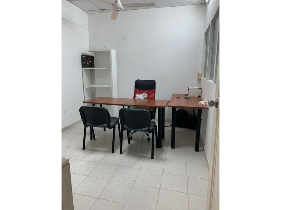 cartagena vendo oficina en centro 32a08