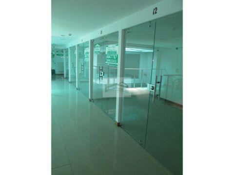 cartagena arriendo oficinas centro 32a26