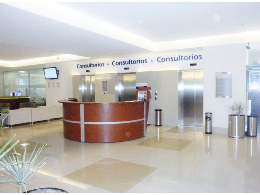 consultorios en renta hospital star medica
