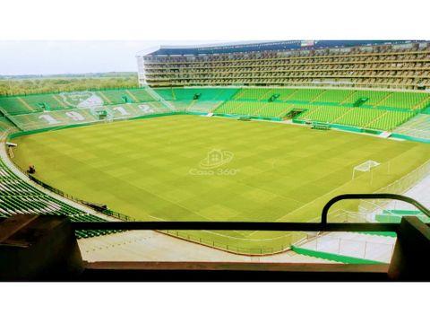 venta suite estadio deportivo cali