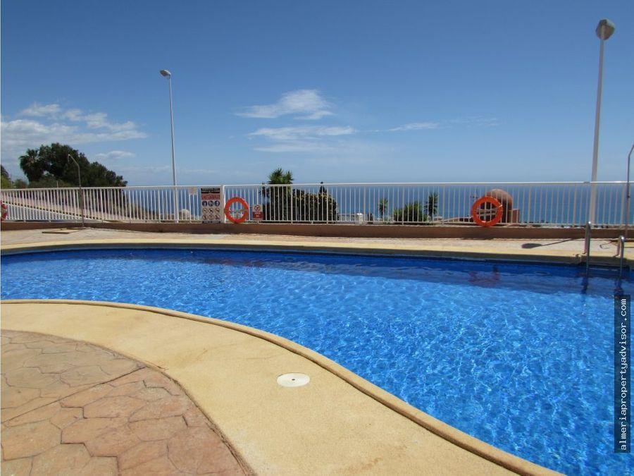 mojacar pool and beach