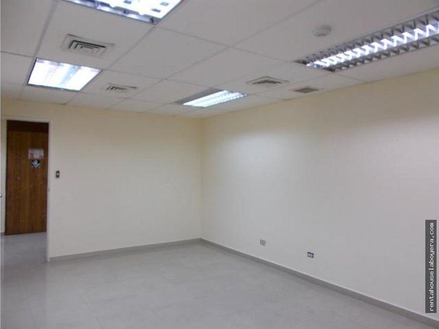oficina en venta chuao jf1 mls19 13070