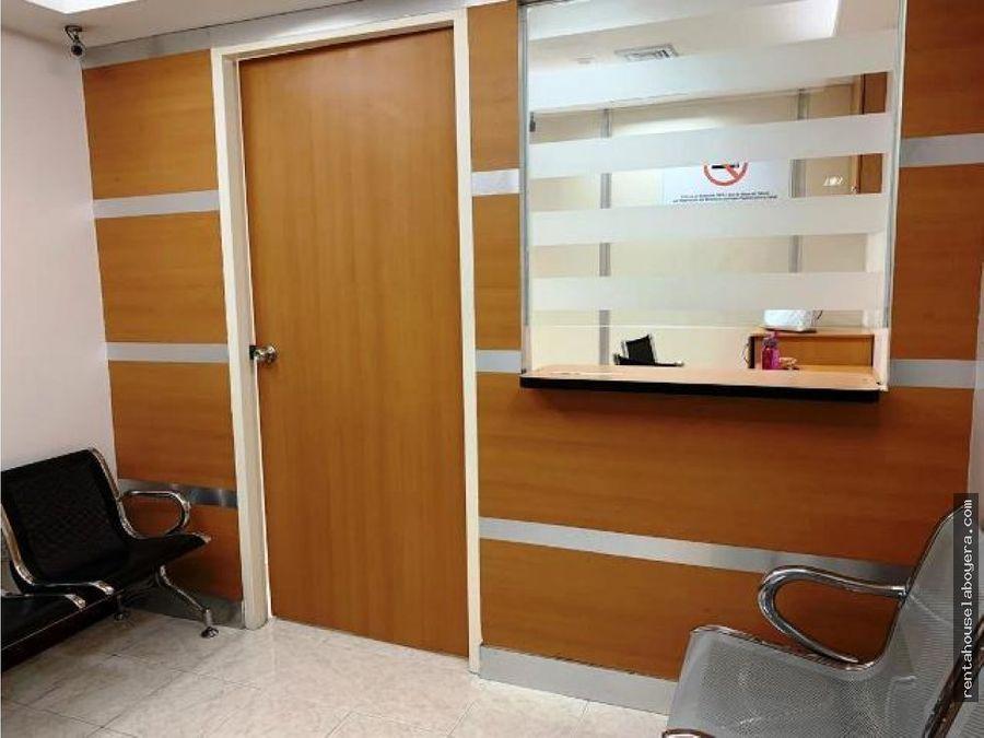 oficina en venta chacao rah6 mls19 10988