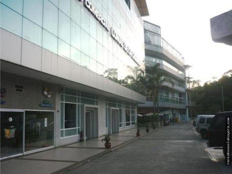 ofic en venta lomas de la lagunita jf1 mls19 14077
