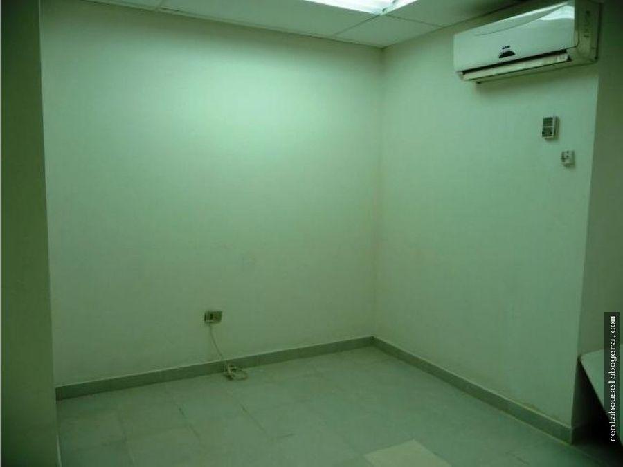 oficina en venta los ruices rah6 mls 20 8956