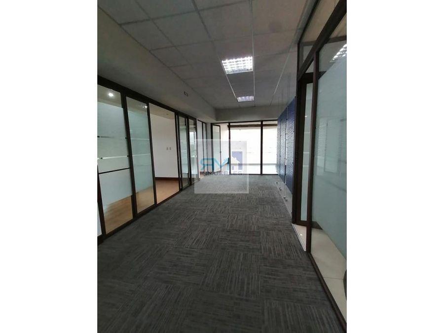 se alquila oficina en edificio interamericas zona 10