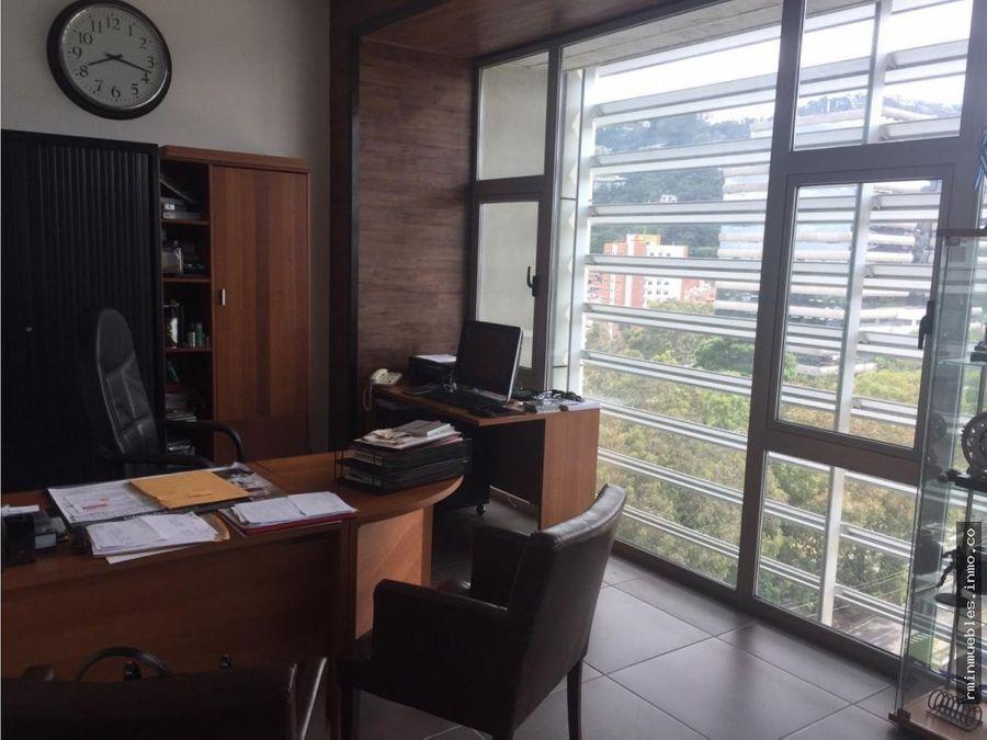 se vende oficina en edif domani z15
