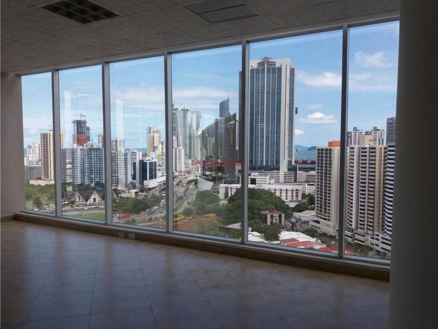 hermosa oficina en alquiler en calle 50 panama