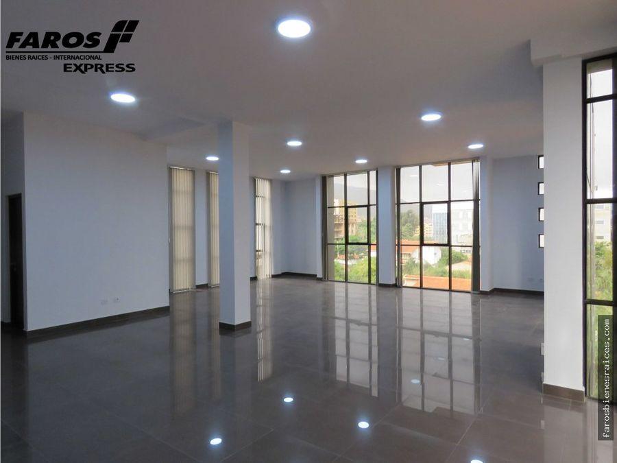 oficinas para instituciones dos plantas cbba