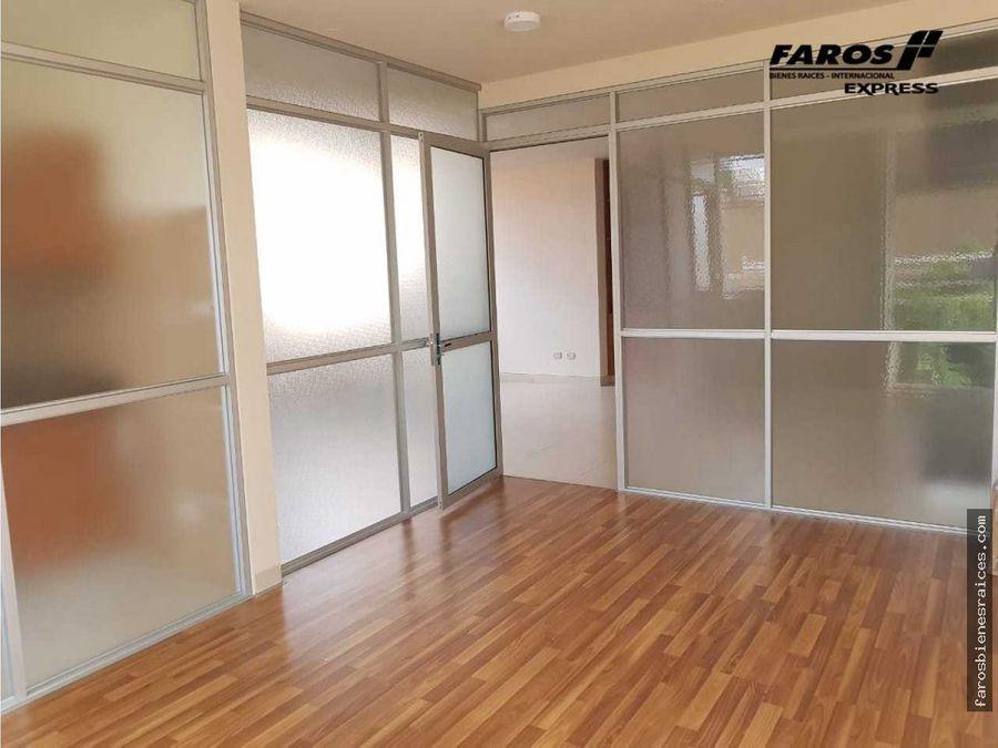 tres oficinas 1er piso av oquendo en cbba