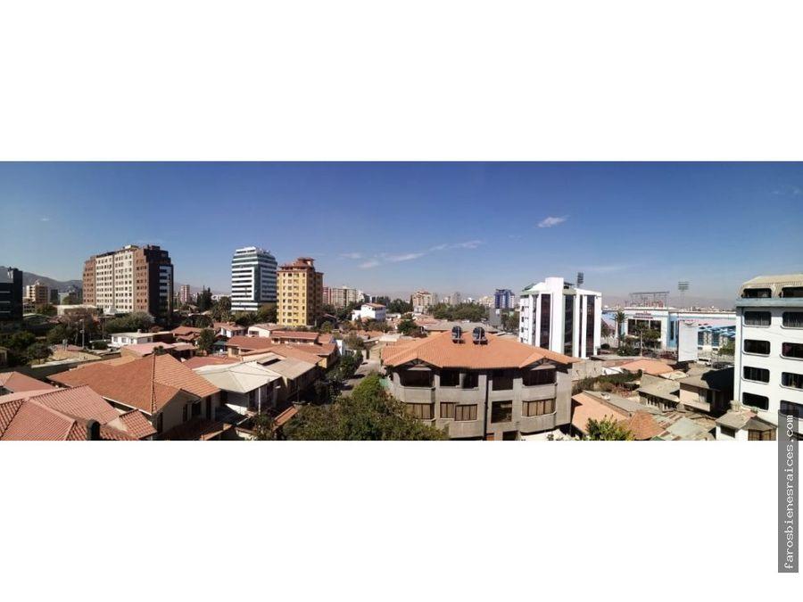 comodo departamento en alquiler us 400 av libertador cochabamba