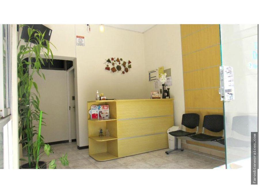 oficinas en alquiler proximas av ayacucho
