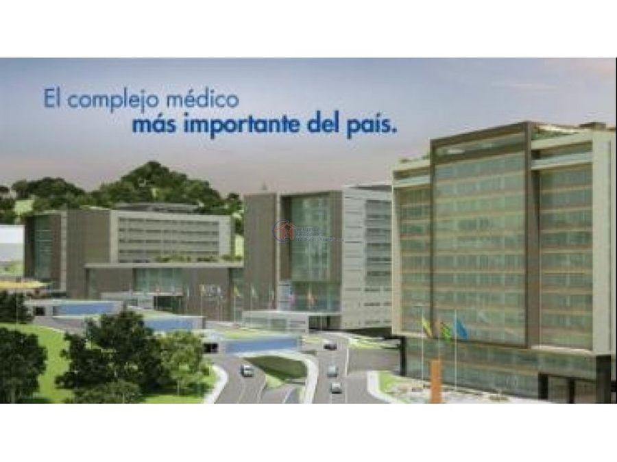 local centro internacional de especialistas