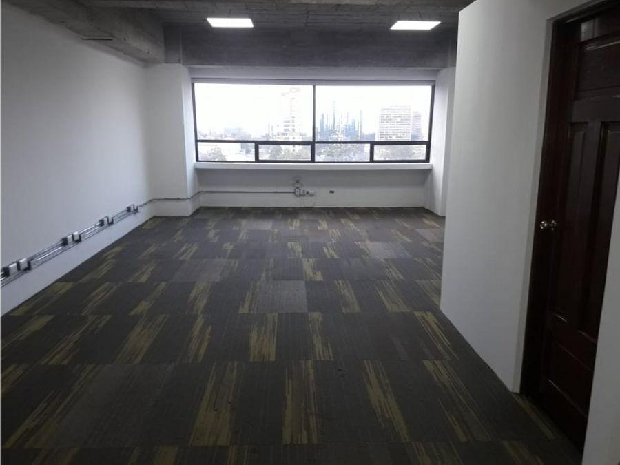 alquiler de oficina en zona 10 centrico