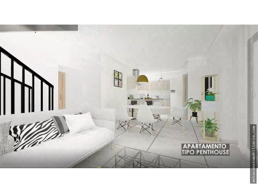 4ta con terraza apto de 118mts2 50 terraza prado oriental 2022
