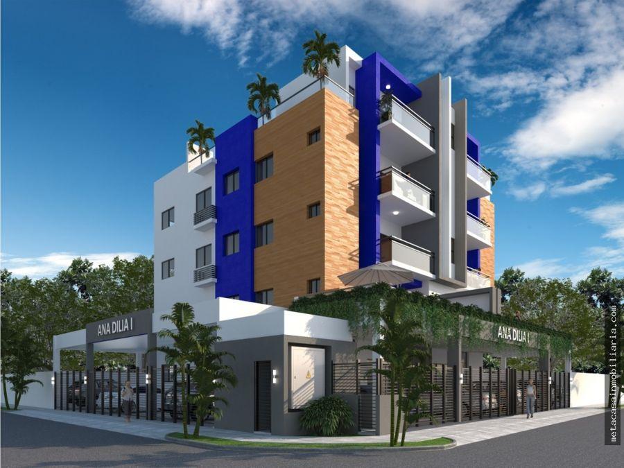1 er nivel 111mts patio de 40mts prado oriental 2022