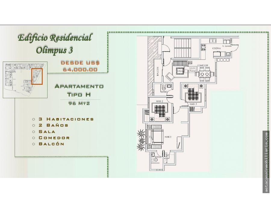 residencial cerrado av ecologica prox charles de gaulle 12meses