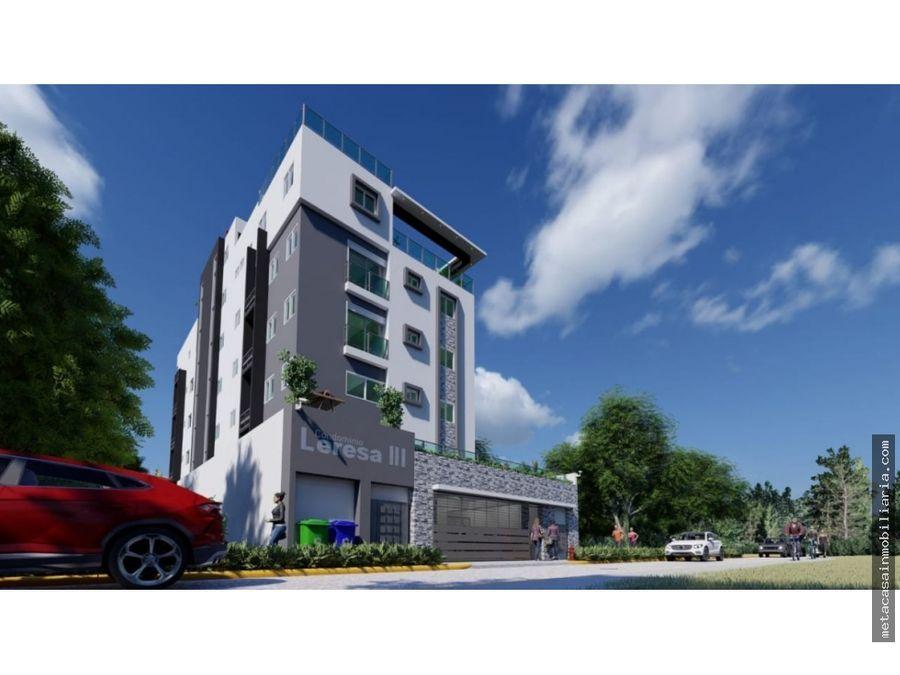 penthouse de 216mts con ascensor ensanche ozama 2021