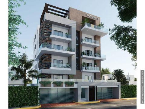 2da con terraza en moderno edificio para 2021