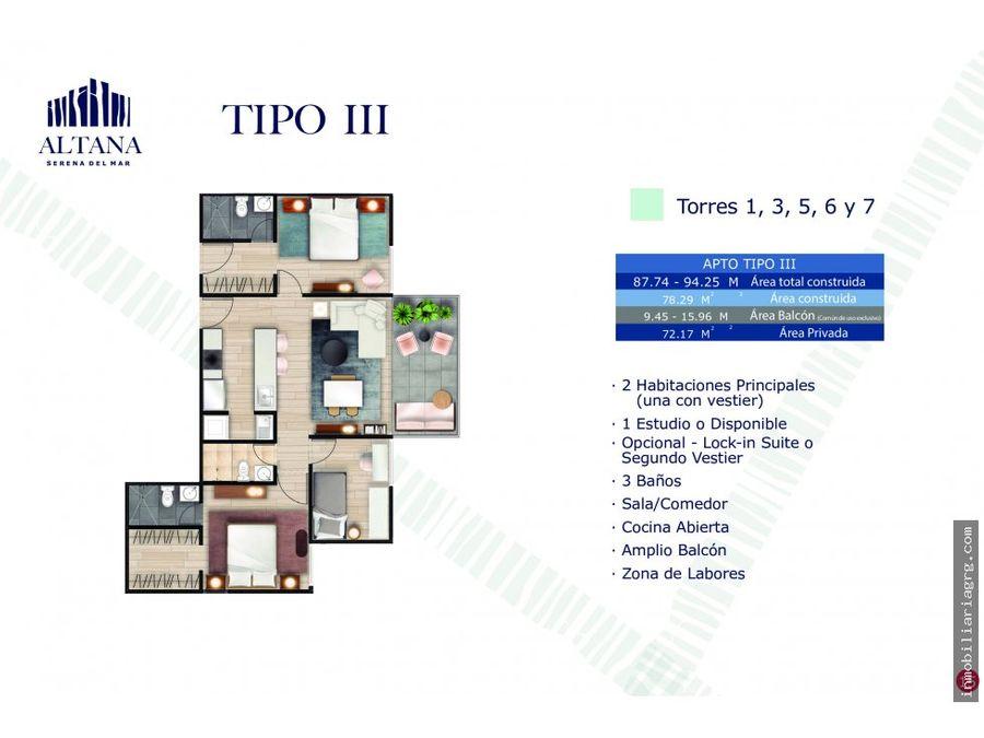 altana serena del mar apartamentos en cartagena