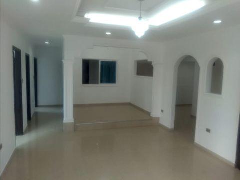 apartamento en venta en el barrio el recreo