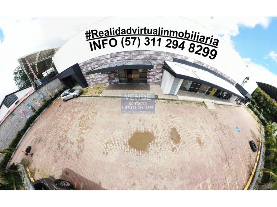 lote mall comercial proyecto aprobado llanogrande