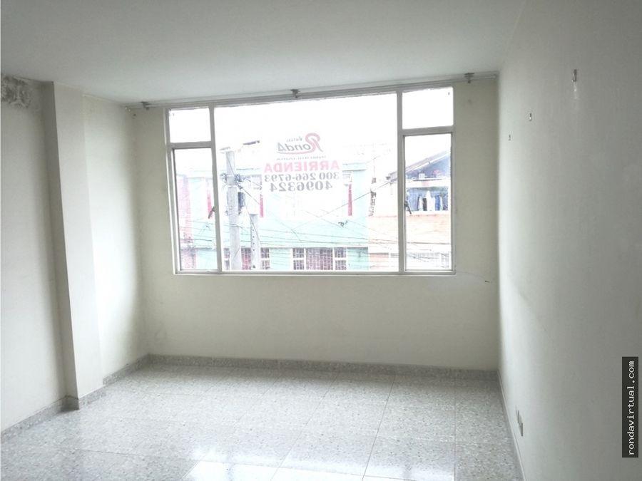 apartamento sector jazmin ronda virtual inmobiliaria sas