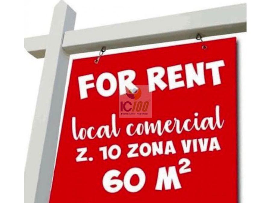renta local comercial zona 10 guatemala