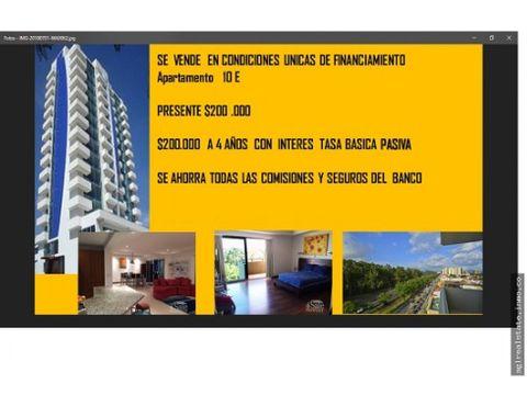 apartamento en torre edificio sabana san jose