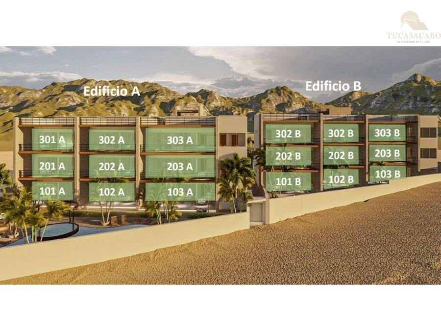 veranda residences veranda 203 cabo corridor