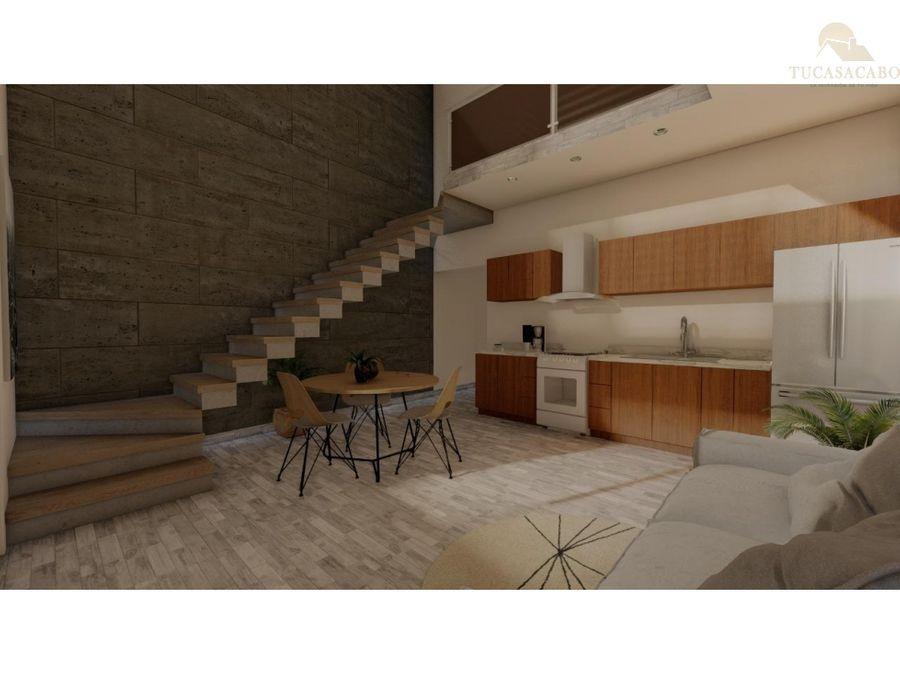 santorini residencial torre kamari loft 204 cabo corridor
