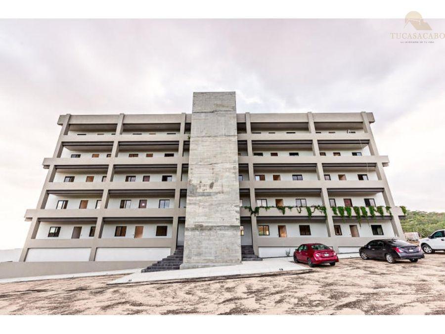 condo marea 404 sabina residencial cabo corridor 404 cabo