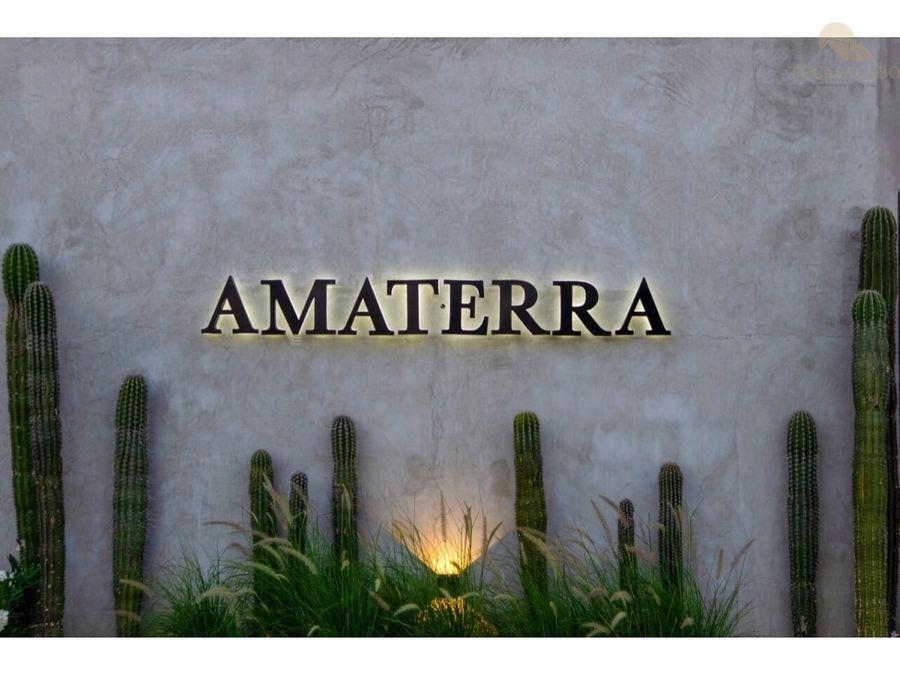 amaterra ii 201c 201c 201c cabo corridor