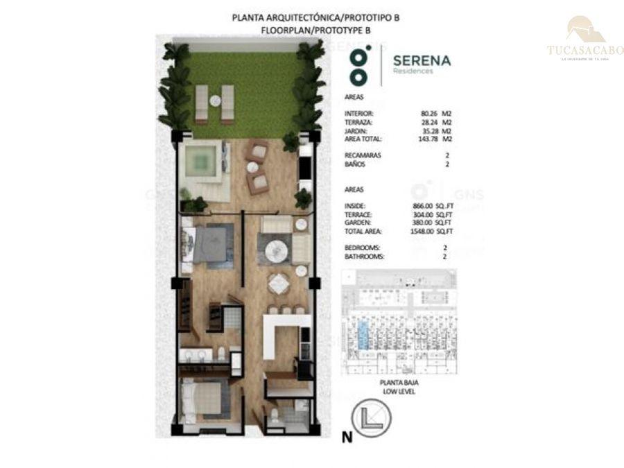 serena residences paseo del malecon 109 san jose del cabo