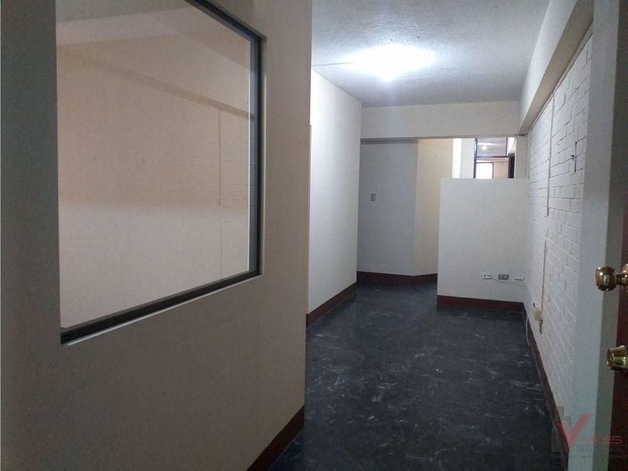 renta oficina diagonal 6 zona 10