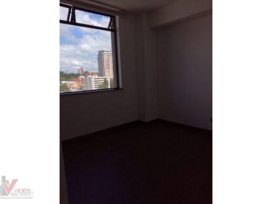apartamento en renta z14 por ibiza