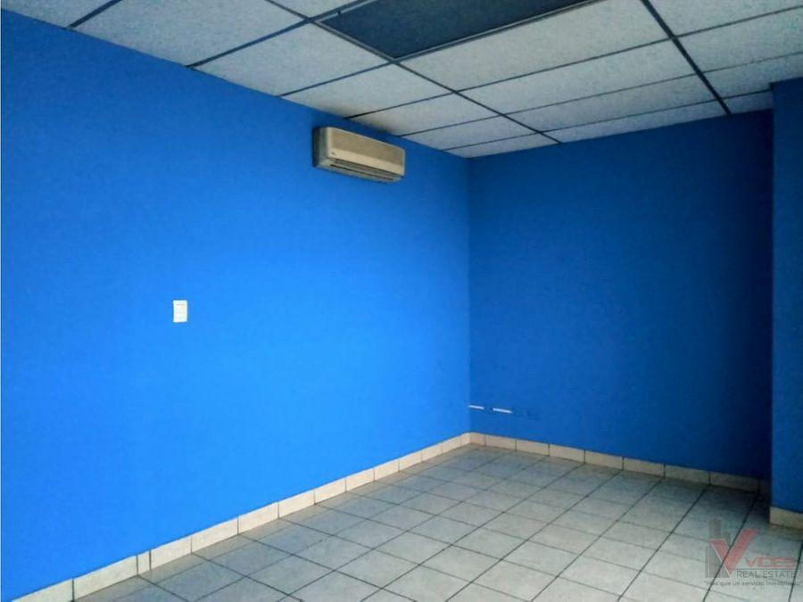 renta oficina zona 7