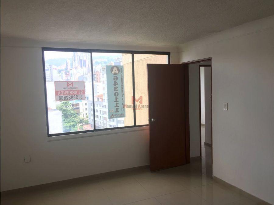 arriendo apartamento edificio trianon