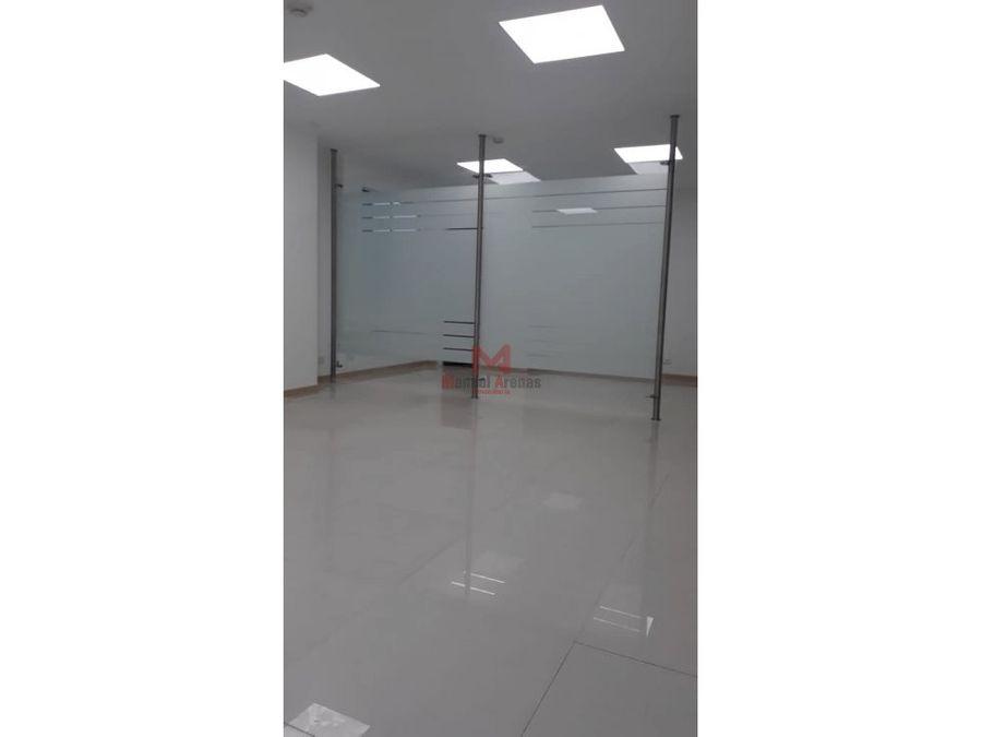 arriendo oficina edificio suramericana